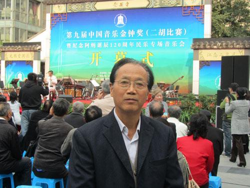 邓建栋 二泉映月_家彭二胡官网网站